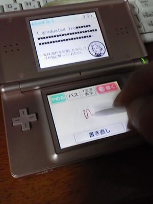 P1000330